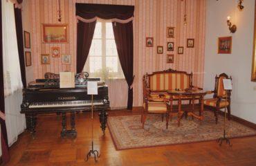 Музей А. Мицкевича в Новогрудке