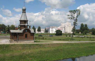 Слуцк